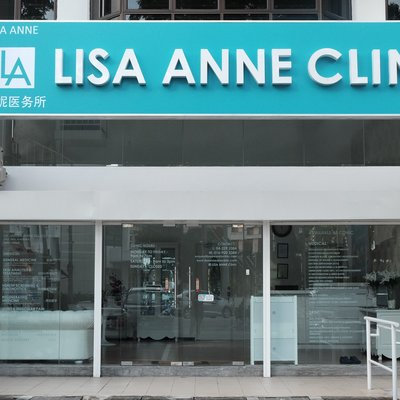LISA ANNE CLINIC - SKIN AND MEDICAL CLINIC