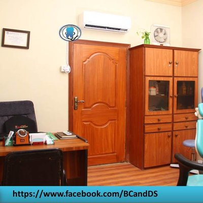 Barkat Clinic & Dental Surgery