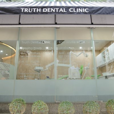 Truth Dental Clinic