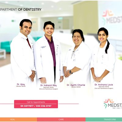 Medstar Day Surgery (Dentist  Charly Poly Clinic)