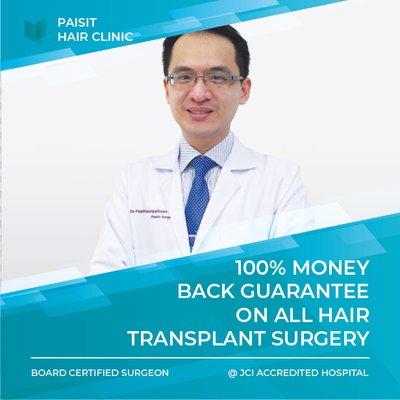 Paisit Hair Clinic