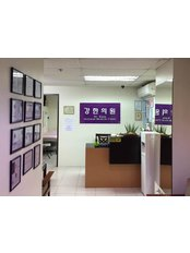 Dr. Kang Oriental Medical Clinic - Unit 1803 Prestige Tower, F. Ortigas Jr. Rd. (formerly Emerald Ave.) Ortigas Center, Pasig City, Philippines, 1605,  0