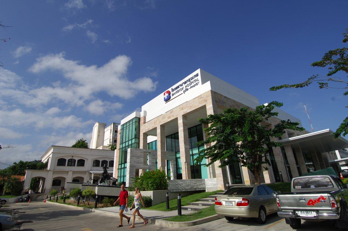 Acupuncture Clinic Bangkok Hospital Phuket in Phuket ...