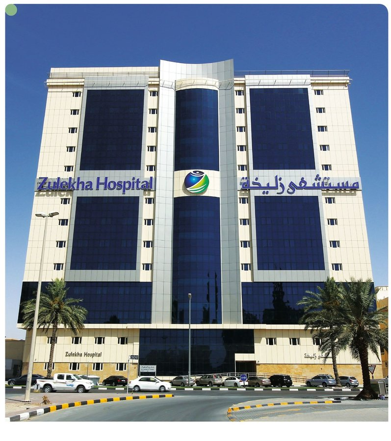 Zulekha Hospital Sharjah