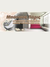 Mpatsiosparis - Mitropoleos 41, Thessaloníki, 546 23,