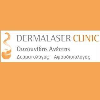 Ouzounidis Anestis - Clinic 1