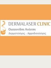 Ouzounidis Anestis - Clinic 1 - Egeou 84, Kalamaria, 55132,