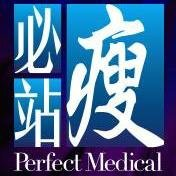 Perfect Shape and Skin Limited Yuen Long