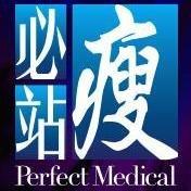 Perfect Shape and Skin Limited Tsuen wan