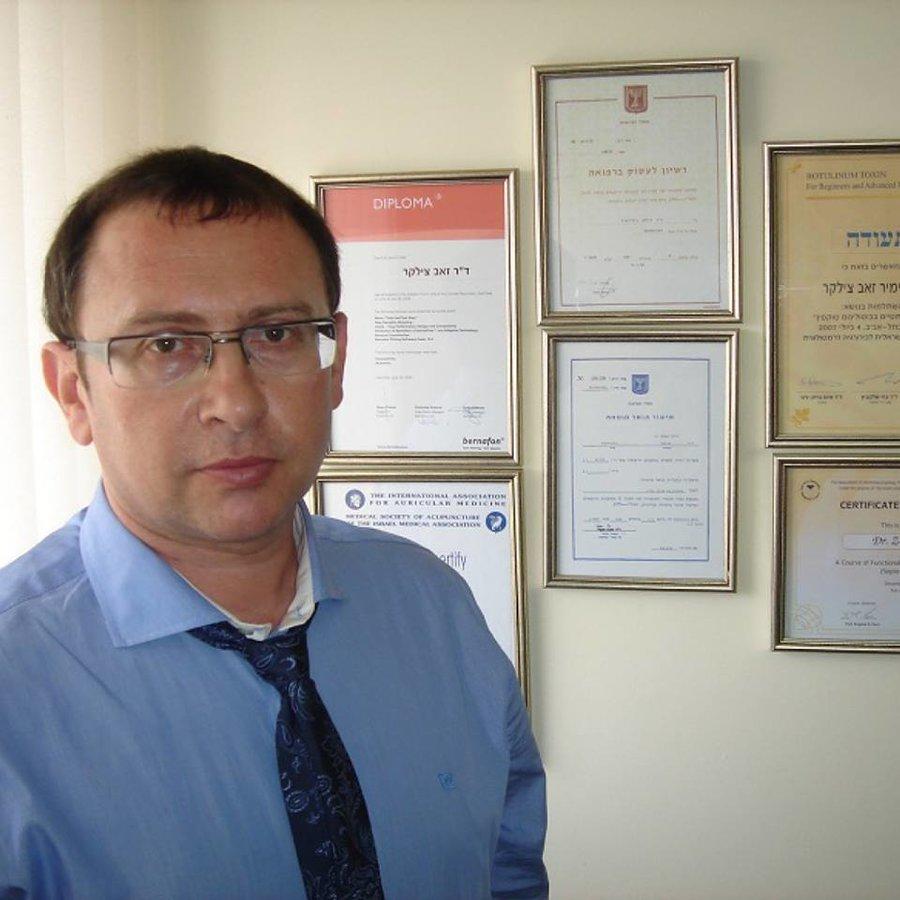 Dr Zilker Aesthetic Medicine-Bnei Brak