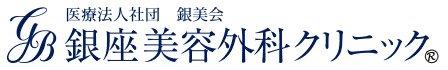 Ginza Beauty Surgery Clinic