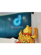 DC Clinic - 40, Jalan Telawi, Bangsar Baru, Kuala Lumpur, 59100,  0