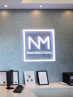NextMed Clinic Cheras