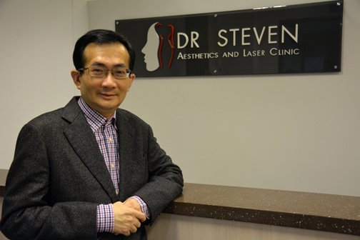 Dr Steven Ang Aesthetic and Family Clinic