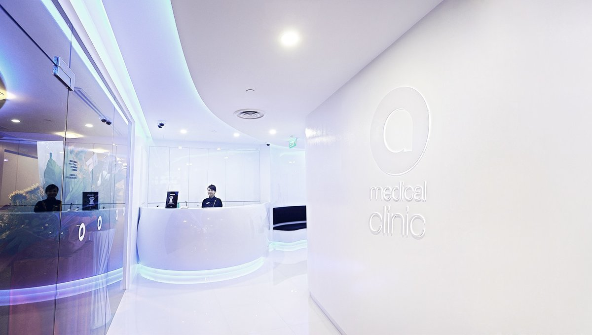 O Medical Clinic - Orchard Road