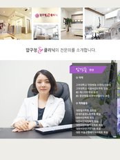 Apgujeong S Clinic - Noh Hyun-ro 841, (583-3, Shinsa-dong) JB Smiling Building 201), Gangnam-gu, Seoul,