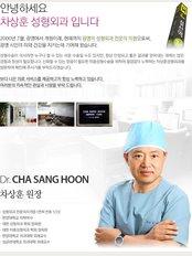 Cha Sang Hoon Aestetic Clinic - 19, Cheonsan-ro Gyeonggi-do, (245-8, Cheolsan-dong), Gwangmyeong-si,