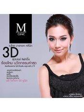 Thread Lift PDO - Metro Bangkok Clinic