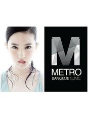 Lip Augmentation - Metro Bangkok Clinic