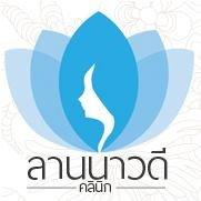 Lannawadee Clinic- Chiang Mai University