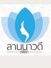 Lannawadee Clinic - Lucky Plaza 206/17 Moo., 6. Faham. Muang, Chiang Mai, 50000,