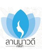 Lannawadee Clinic - Lucky Plaza 206/17 Moo., 6. Faham. Muang, Chiang Mai, 50000,  0