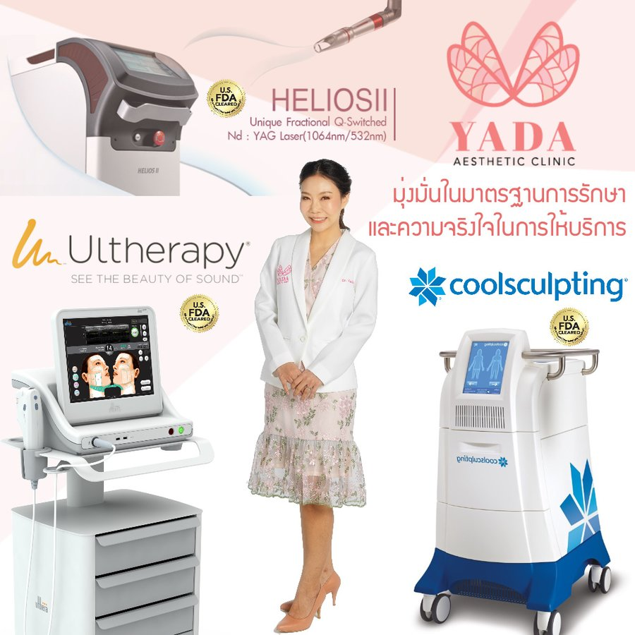 Doctor Yada Clinic In Pattaya, Thailand • Read 5 Reviews