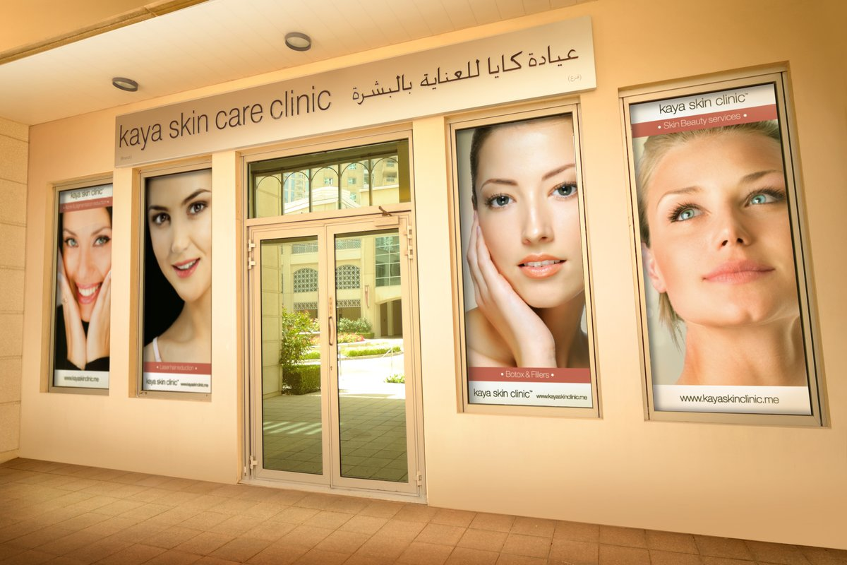 Kaya Skin Clinic Sharjah