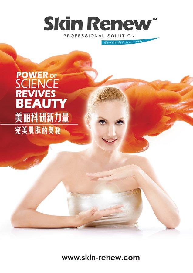 Skin Renew [AEON Seberang Prai]