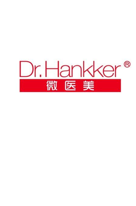 Terimee - Dr Hankker - USJ