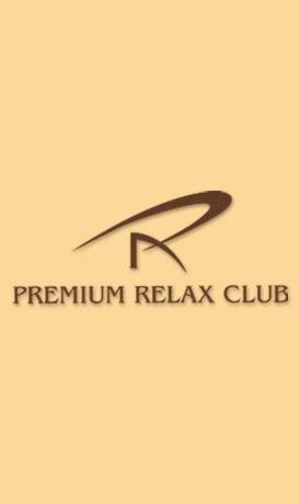 Premium Relax Club - Lviv 2