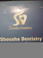 Egycen - shousha dentistry