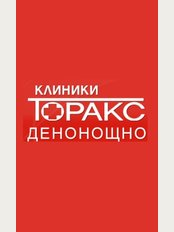 Clinic Thorax Plovdiv - ул.