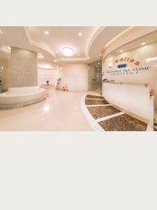 Shanghai Sky Clinic - Shanghai international hospital