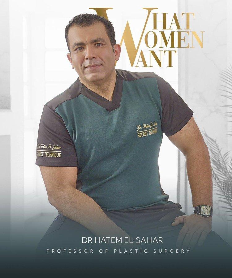 Dr Hatem El-Sahar - Giza