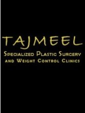 Tajmeel Clinics and Laser Centres - Agouza Branch - image 0