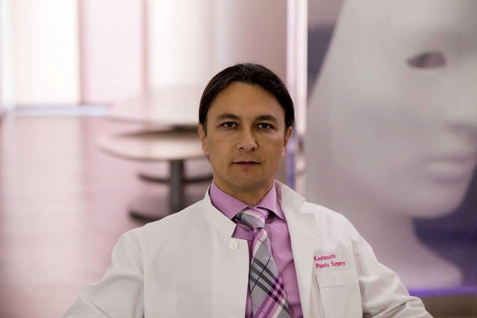 Koutsouris Plastic Surgery - Tripoli