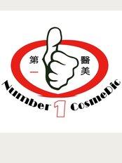 No.1 Hong Kong Cosmedic 第一香港醫學美容中心 - Sino Cheer Plaza, 23-29 Jordan Road, Kowloon,