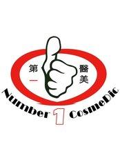 No.1 Hong Kong Cosmedic 第一香港醫學美容中心 - Sino Cheer Plaza, 23-29 Jordan Road, Kowloon,  0