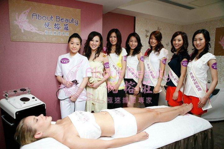 Dr. Protalk Skin Clinic - Cape store