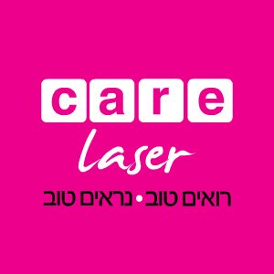 Laser Hair Removal Israel Compare Prices Amp Check Reviews