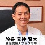 Aoyama Celes Clinic Funabashi Central Clinic