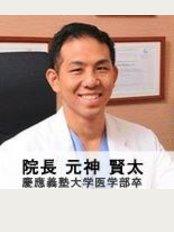 Aoyama Celes Clinic Funabashi Central Clinic - Chiba-shi 6-4-15 Gran Taisyou Building 2F, Funabashi-shi, Honcho, 273  0005,