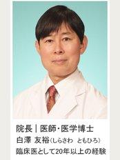 HS clinic - Chiba Prefecture, Chuo-ku, Nagasu 1-19-8, Chiba, 2600854,