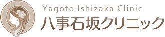 Yagoto Ishizaka Clinic - Nagoya Train Station