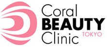 Coral Beauty Clinic - Osaka Umeda