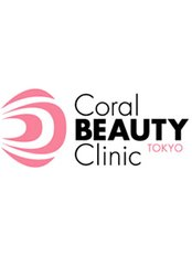 Coral Beauty Clinic - Osaka Umeda - Prefecture SER Towers 4F, Osaka Prefecture, Toyama Town,  0