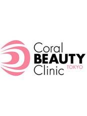 Coral Beauty Clinic - Wakayama Wakayama - 5-12-1 Misono-machi, 3rd floor of Suisen Building, Wakayama city,  0