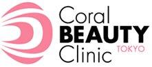 Coral Beauty Clinic - Shizuoka Numazu