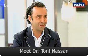 Dr. Nassar Hospital Zahle